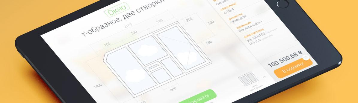 Online-okna