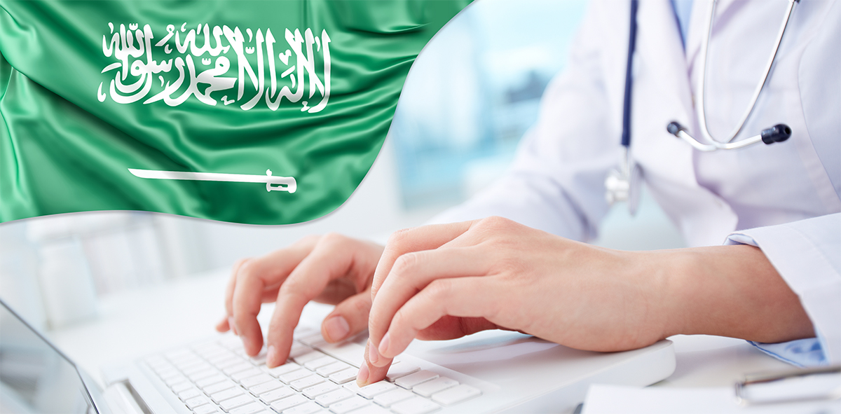 ISDDesign | Saudi Arabia: Prospects of doing business in healthcare